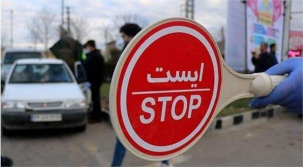 اعلام شرایط تردد شبانه اصحاب رسانه در تهران