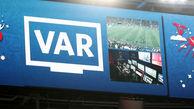 ضد حال فدراسیون فوتبال به هواداران! / همه سرکار بودند