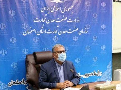 ایجاد ۵۷۲۶ شغل در معادن اصفهان در ۸ سال