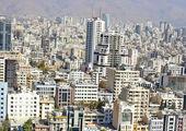 قیمت خانه در مناطق مختلف تهران + جدول
