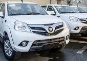 فوری / نتایج قرعه کشی ایران خودرو اعلام شد