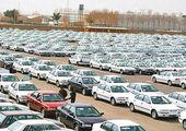 قیمت روز خودرو در بازار (۲۱ فروردین) + جدول