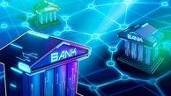 بلاکچین چه آیندهای برای بانکداری رقم خواهد زد؟