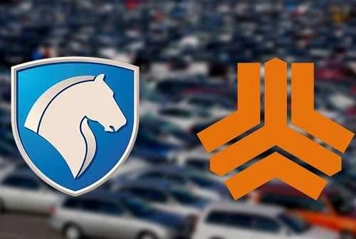 از دور دوم فروش فوق العاده خودروسازان چه خبر؟
