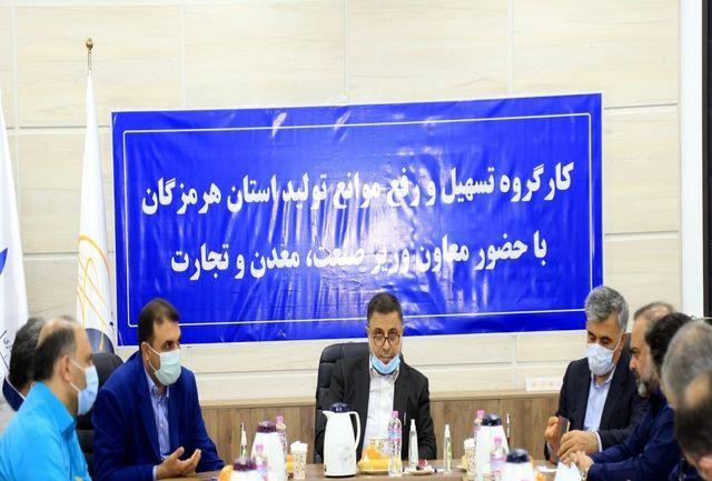 زنجیره فولاد افتخار ایران