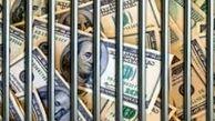 بخشی از پول های بلوکه شده ایران آزاد می شود؟
