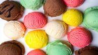 تست خودشناسی جالب از طریق طعم بستنی!