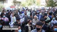 تظاهرات اتباع افغانی مقابل سفارت پاکستان در تهران +تصاویر