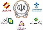 روحانی : ادغام بانکهای نیروهای مسلح کار بزرگی بود +فیلم