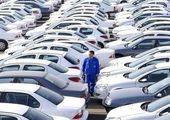 قیمت خودروهای کارکرده و صفر در بازار + جدول