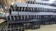 عرضه ۱۳ هزار تن تیرآهن در بورس کالا