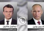 اوکراین:ایران نمی تواند از پرداخت غرامت خودداری کند