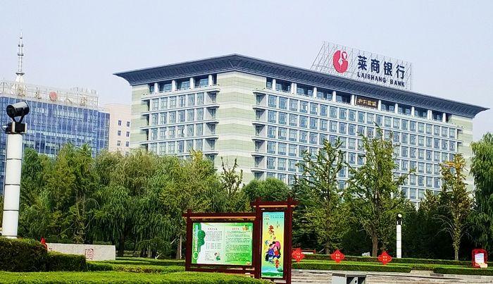 بلاتکلیفی ۲۲۰ میلیون دلار ارز ترجیحی در چین + جزئیات