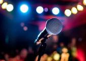 کنسرتهای آنلاین کی برگزار میشوند؟
