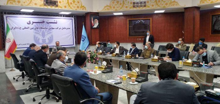 نخستین شهر هوشمند نمایشگاهی ایران افتتاح می شود