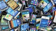 لغو رجیستری ۳۴۰۰ گوشی بررسی می شود