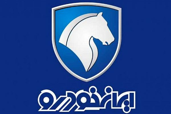 اعلام اسامی برندگان رزرو دوم آخرین قرعه کشی ایران خودرو