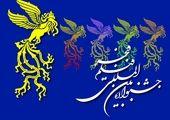 اسامی فیلم های متقاضی در جشنواره فجر اعلام شد