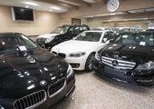 وصول مالیات از خودروهای لوکس به کجا رسید؟