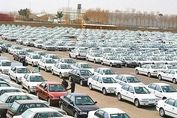 بازگشایی مراکز همگانی خرید و فروش خودرو تهران