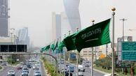 ورود غول های فناوری به عربستان سعودی