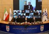 ۱۰  نامزد انتخابات فوتبال رد صلاحیت شدند
