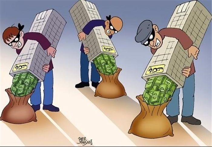 اقتصاد در سراشیبی رانت خواری / یارانه هایی که فساد می آورد