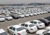 دستورات جدید به مدیران عامل ایران خودرو و سایپا + جزییات
