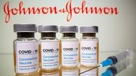 واکسن جانسون اند جانسون در راه ایران هست؟