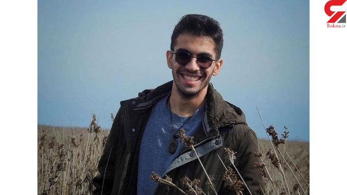 عکاس سرشناس مازندران بر اثر سقوط درگذشت