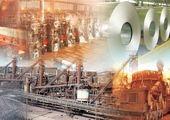 کشاورز مجری طرح « تکمیل زنجیره ارزش فلزات اساسی» شد