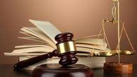 درباره مجازات تصادف بدون گواهینامه چه میدانید؟