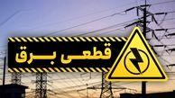 بحران برق در تعقیب کارخانه ها!