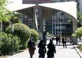 افتتاح یک نمایشگاه سیاسی در تهران