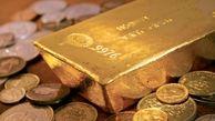 آخرین قیمت سکه و طلا در بازار (۹۹/۰۵/۲۱)