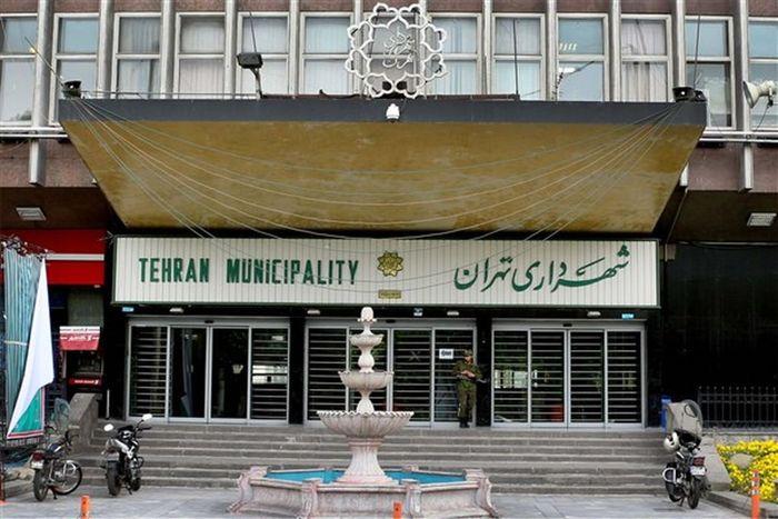 انصراف ۵ نفر دیگر از فهرست نامزدهای شهرداری تهران