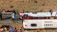مسئولان درباره واژگونی اتوبوس خبرنگاران پاسخگو باشند
