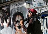 تازهترین تصمیم طالبان در خصوص زنان افغان
