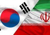 دادگاه پاریس به نفع ایران رای داد
