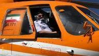 بالگردهای اطفای حریق در اطراف پالایشگاه تهران