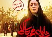 دانلود فیلم و سریال ایرانی و خارجی در وب سایت یوز دی ال