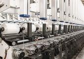 صدور دستور ترخیص مواد اولیه تولید ماسک از گمرکات