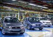 شرایط فروش ایران خودرو تغییر کرد
