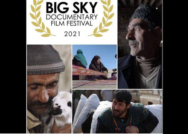 درخشش سینمای ایران در جشنواره امریکایی