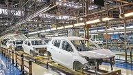 افزایش خودروهای ناقص با خلف وعده بانک مرکزی
