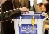 جزییات مهم درباره میزان مشارکت در انتخابات ۱۴۰۰