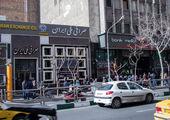 سهم هر ایرانی از پول های بلوکه شده چقدر است؟