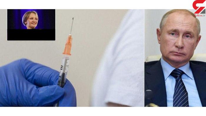 آخرین وضعیت پوتین پس از تزریق واکسن کرونا