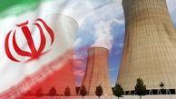 چرایی نیاز ایران به غنیسازی ۲۰ اورانیوم
