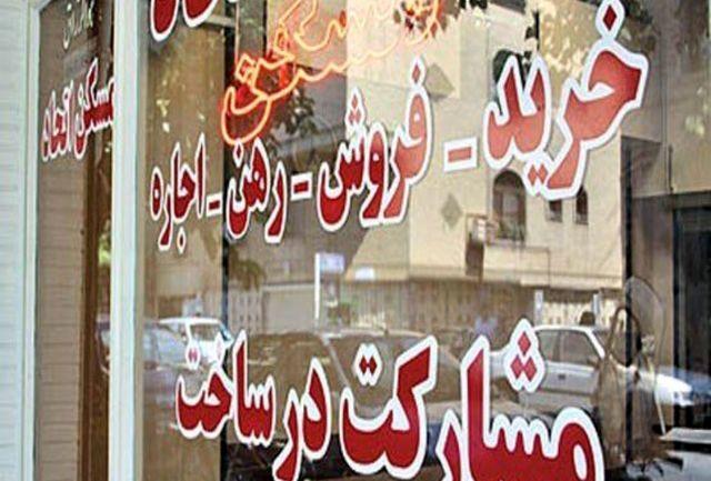 نبض بازار ملک در جنوبیترین مناطق تهران/عکس